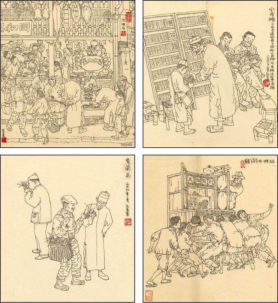 Des illustration de He Youzhi pour Les cent métiers du vieux Shangai. He Youzhi a un talent assez incroyable pour illustrer des scènes fourmillant de détails et en même parfaitement lisibles (source : Coconino)